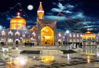 MASHHAD 01 320x220 - راهنمای سفر به مشهد و جاذبه های توریستی آن