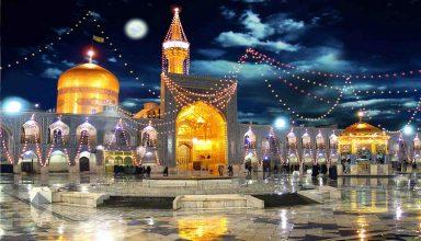 MASHHAD 01 384x220 - راهنمای سفر به مشهد و جاذبه های توریستی آن