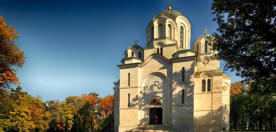 راهنمای سفر به صربستان