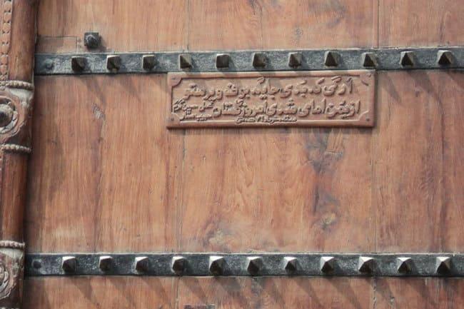 سفر به بوشهر
