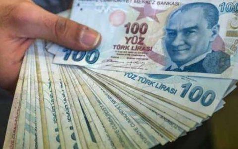 تبدیل پول در ترکیه