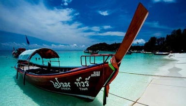 جزیره کولایت تایلند