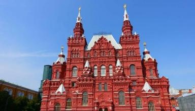 mozeh mosco 7 384x220 - معرفی موزهای کشور روسیه در مسکو