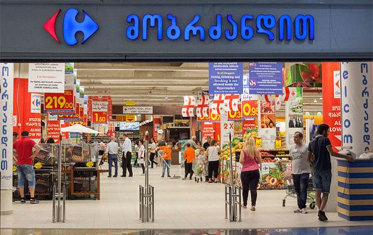 مرکز خرید تفلیس مال