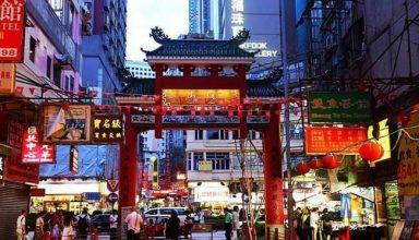 معرفی مکان های دیدنی هنگ کنگ - بخش دوم