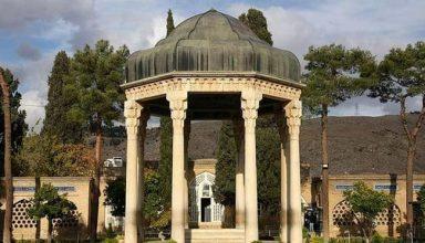 معرفی مکان های دیدنی شیراز