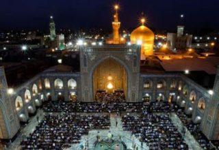 آشنایی با هزینه های سفر به مشهد