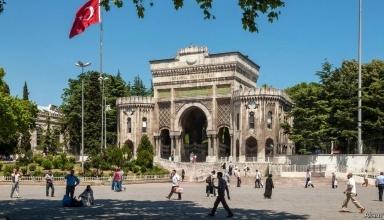 راهنمای تحصیل در کشور ترکیه