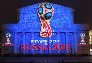 سفر به جام جهانی 2018 روسیه