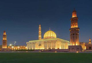 مسجد سلطان قابوس