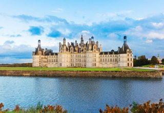 5482a54e 1bf5 4e30 9f64 20757646bf17 320x220 - بهترین شهرهای اروپا برای سفرهای پاییزی