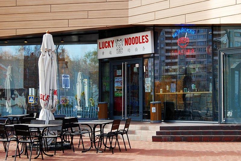 رستوران ها و کافه های ارزان قیمت مسکو