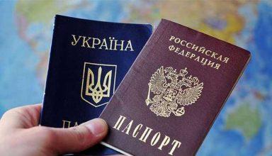 اخذ ویزای توریستی یونان