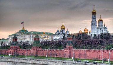 راهنمای سفر به مسکو ، روسیه