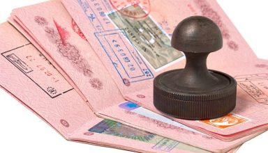 راهنمای اخذ ویزای توریستی فرانسه
