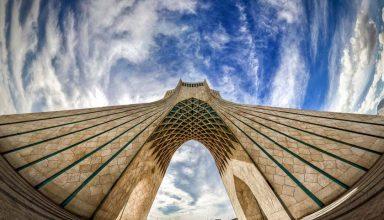راهنمای سفر به تهران