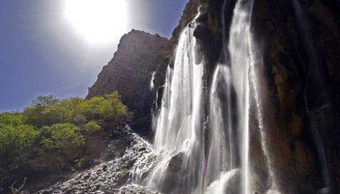 آبشار یاسوج ، زیباترین جاذبه گردشگری این شهر