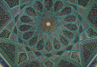 31864991864 2130a16080 b 1024x896 320x220 - How to Spend 48 Hours In Shiraz , Iran