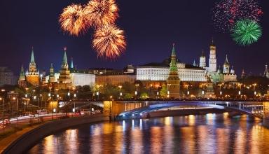 shutterstock 221511682 384x220 - راهنمای سفر به مسکو ، میزبان جام جهانی 2018 | Russia