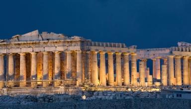 جاذبه های یونان,آتن