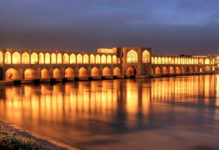 dbf0e543 27b8 41e2 b807 5e6731441548 320x220 - The Best Cities to Visit in Iran