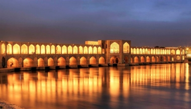 dbf0e543 27b8 41e2 b807 5e6731441548 384x220 - The Best Cities to Visit in Iran