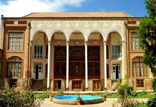 خانه مشروطه اصفهان