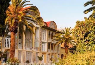 عمارت نارنجستان قوام شیراز