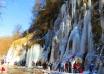 آبشار باران کوه گلستان