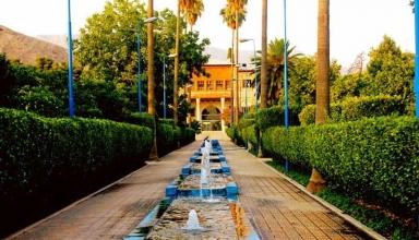 باغ دلگشای شیراز