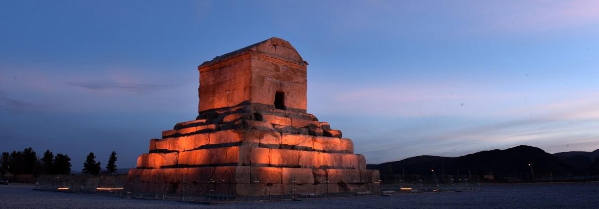 آرامگاه کوروش فارس