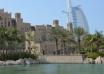 u a e 1154544 1920 104x74 - مدینه جمیرا ، یکی از پرطرفدارترین نقاط گردشگری دبی | Dubai