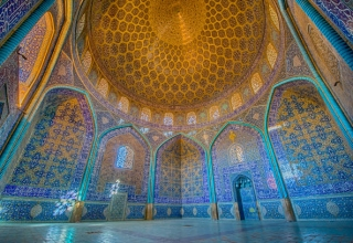 636294154 612x612 320x220 - Travel video about destination Isfahan   Iran