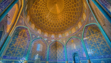 636294154 612x612 384x220 - Travel video about destination Isfahan | Iran