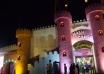 قلعه سحرآمیز ارم تهران
