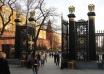 da17b119 e223 4a97 934c c0fd1bfedf1a 104x74 - باغ الکساندر مسکو | جاذبه محبوب شهر مسکو