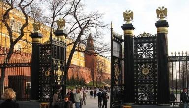 da17b119 e223 4a97 934c c0fd1bfedf1a 384x220 - باغ الکساندر مسکو | جاذبه محبوب شهر مسکو