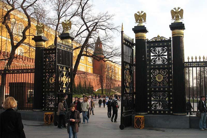 باغ الکساندر مسکو