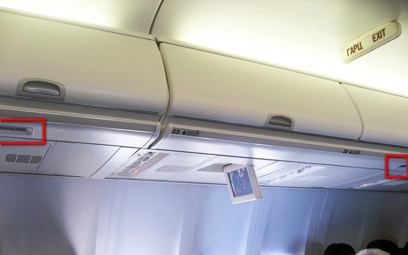 ویژگی های مخفی در هواپیما