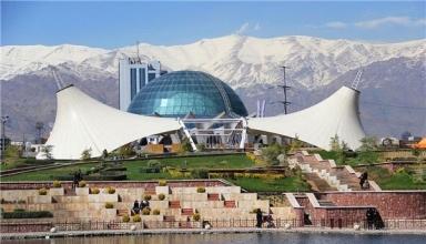 گنبد مینا تهران