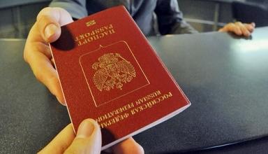 شهروندان ایرانی به کدام کشورها می توانند بدون ویزا سفر کنند؟