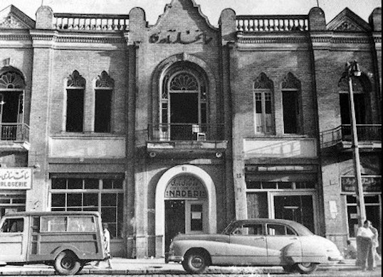 هتل نادری تهران