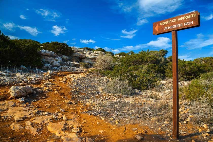 پارک ملی کیپ گرکو قبرس