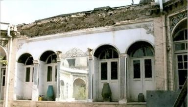 خانه تاریخی حسام لشکر تهران