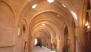 کاروانسرای سعدالسلطنه قزوین