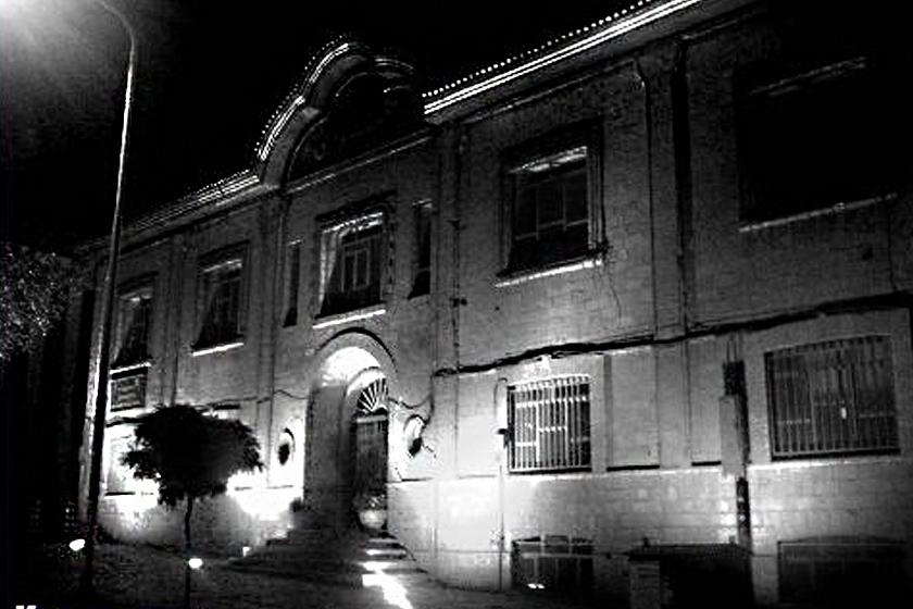 عمارت شهرداری سنندج