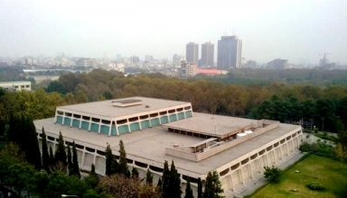موزه فرش ایران تهران