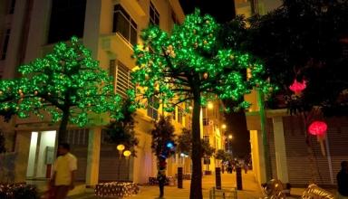 شهر نورهای دیجیتالی مالزی (I-City)