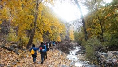آبشار خرو مشهد