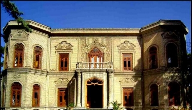 موزه آبگینه و سفالینه تهران